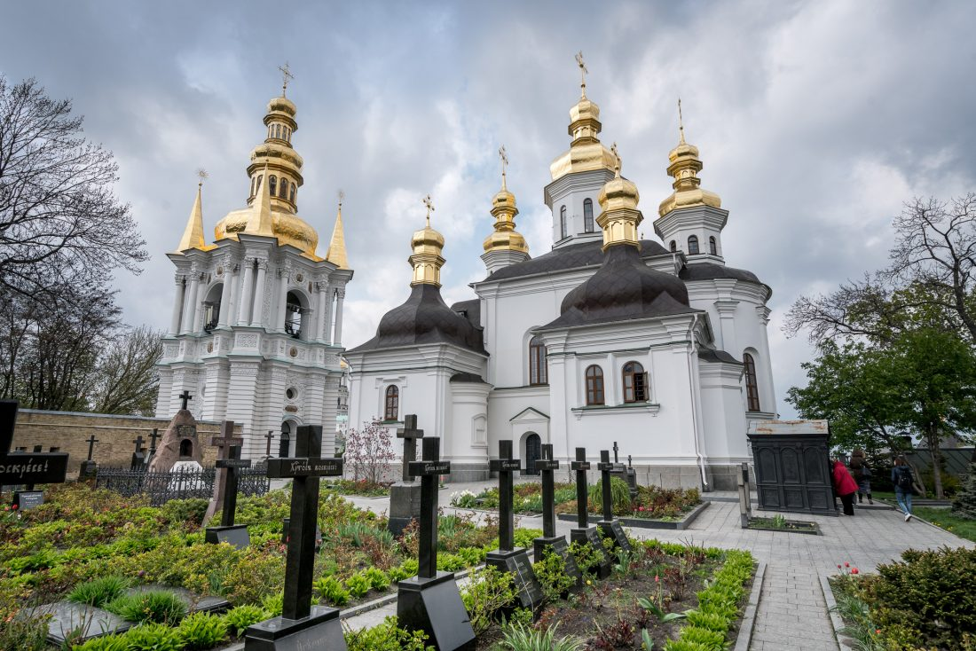 Church of the Nativity of the Virgin and Bell Tower of the Far Caves at Kiev Pechersk Lavra