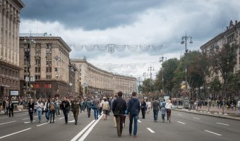 Khreshchatyk Street in Kiev, Ukraine