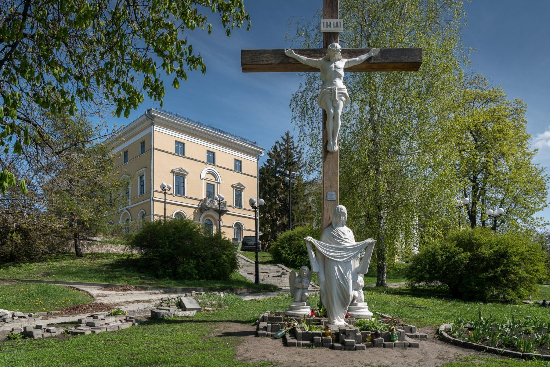 Memorial cross to Holodomor victims at October Palace, Kiev, Ukraine
